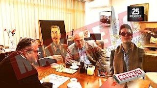 """Teaser Εφημερίδας """"Μακελειό"""" για Τετάρτη 25-11-2020"""