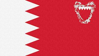 Bahrain National Anthem (Instrumental) Bahrainona