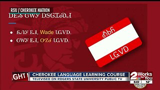 Cherokee language learning course televised on RSU Public TV