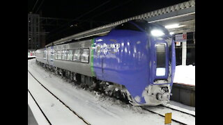 Evening run to Sapporo