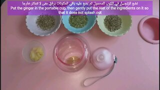 A safe and natural remedy for chlamydia and uterine infection at home