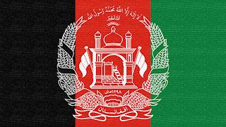Afghanistan National Anthem (Vocal) Milli Surood