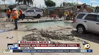 Massive water main break floods North Park streets