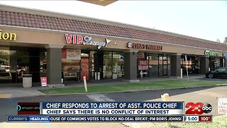 Chief responds to arrest of Asst. Police Chief