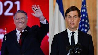 Kushner, Pompeo: Keep up Strength Toward Iran
