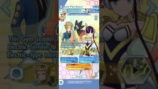 Pokémon Masters Ex - Sync Pair Scout (Double Feature Spotlight Scout)