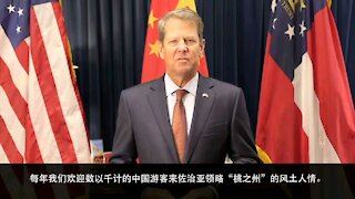 Now it's starting to make sense - Georgia Governor and China