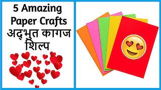 5 Valentine Paper Greeting Cards for him   DIY Paper Crafts   Giulia's Art