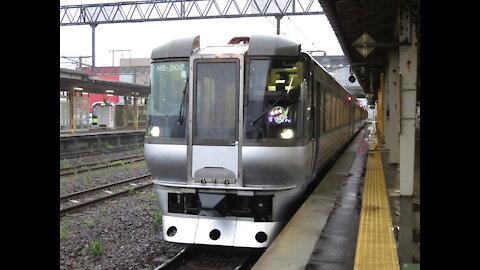 Rapid Express arriving to Higashi-Muroran