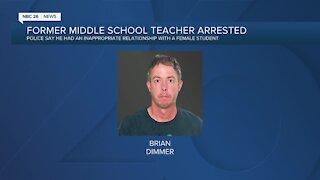 Former middle school teacher arrested