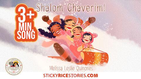 Shalom Chaverim - (OFFICIAL VIDEO) 4k
