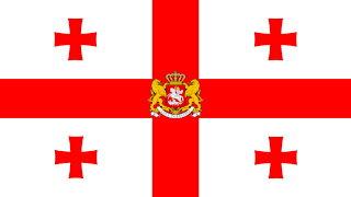 National Anthem of Georgia - Tavisupleba (Vocal)