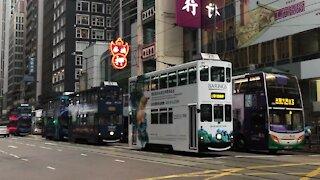 Double Decker Bus & Tram in Central