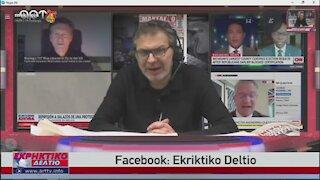 Ο Στέφανος Χίος στο Εκρηκτικό Δελτίο του ΑRΤ 09-12-2020