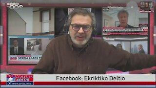 Ο Στέφανος Χίος στο Εκρηκτικό Δελτίο του ΑRΤ 17-02-2021