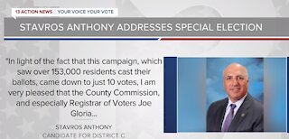 Stavros Anthony 'surprised, pleased' by District C possible special election