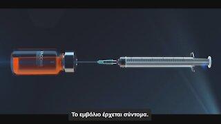Το ποινικό μητρώο της Pfizer | makeleio.gr