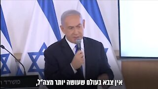Netanyahu: Condemning Israel For Defending Itself Encourages Terrorists