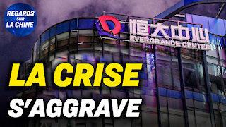 Evergrande Group manque une nouvelle fois à ses obligations ; 12 villages inondés en Chine