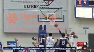 CSUB men's basketball fall to Lancers on Senior Night