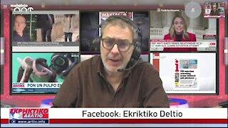 Ο Στέφανος Χίος στο Εκρηκτικό Δελτίο του ΑRΤ 14-04-2021