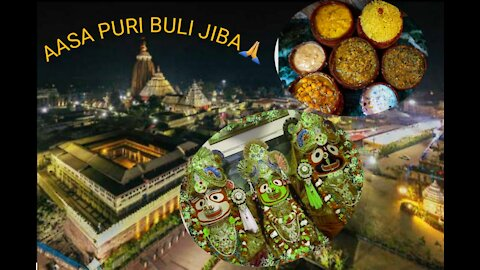 Jagannath Puri Odisa India