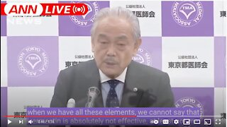 Tokyo's Medical Assoc. Chairman: Ivermectin for COVID Press Conference