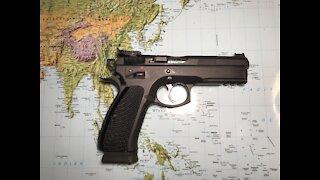 CZ 75 Shadow target II