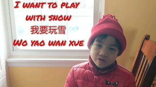 Charlie's Chinese Lesson 4: Playing With Snow!