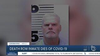 Death row inmate dies of COVID-19