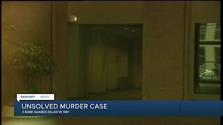 Unsolved murder case: 4 bank guards killed in robbery