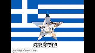 Bandeiras e fotos dos países do mundo: Grécia [Frases e Poemas]