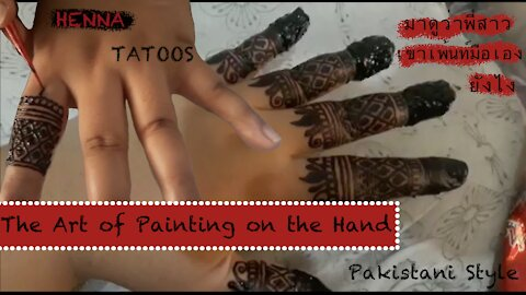 Life in Dubai~ The Art of Painting on the Hand, Henna Tattoos