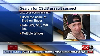 CSUB Police searching for man who sexually assaulted student