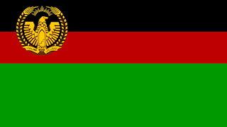 National Anthem Afghanistan (1973-1978) (Instrumental)