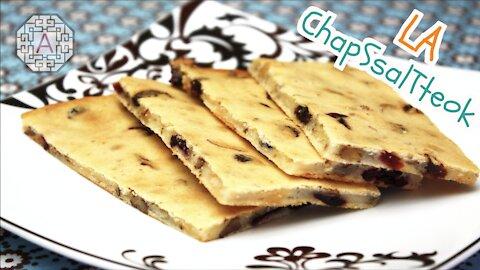 LA Sticky Rice Cakes (LA 찹쌀떡, LA ChapSsalTteok) | Aeri's Kitchen