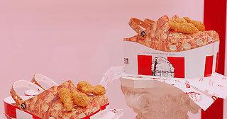 KFC Crocs coming soon