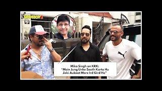 Mika Singh On KRK: &ldquo