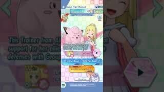 Pokémon Masters EX - Lillie Spotlight Scout Opening