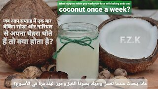 What happens when you wash your face with baking soda and coconut once a week ?