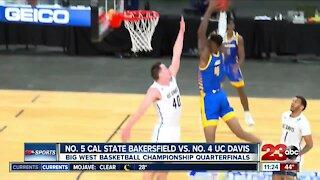 23ABC Sports: CSUB Men's Basketball comeback in Big West quarterfinals falls short