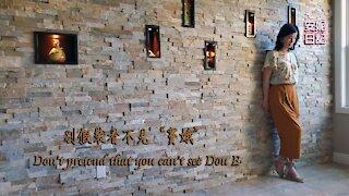 "【安妮日記】別假裝看不見""竇娥"" Don't pretend that you can't see Dou E"
