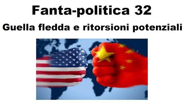 slide 0