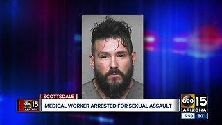 Medical worker arrested for sexual assault
