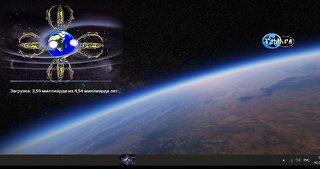 Навигатор в сферу трёх пространств