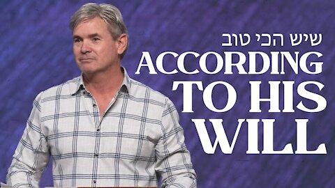 Having The Best - Part 8 (Hebrews 2:1-4)