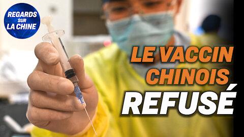 Un projet de loi américain pour sanctionner le PCC ; La France refuse le vaccin chinois