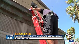 Vandals target Pacific Beach lifeguard tower