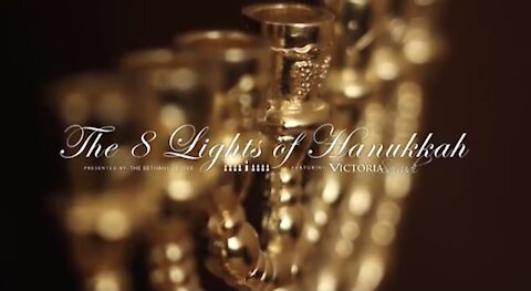 Day 4 of the 8 Lights of Hanukkah Series by Victoria Sarvadi