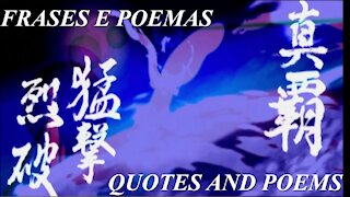 Esse é o punho do canal - This is the channel fist [Frases e Poemas - Quotes and Poems]